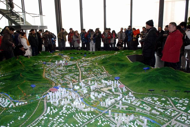 本溪经济技术开发区