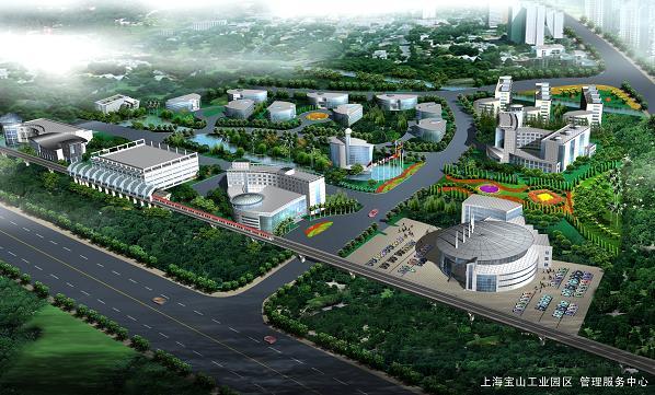 上海宝山工业园区