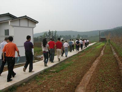 上海奉贤经济开发区(上海国家生物医药产业基地)