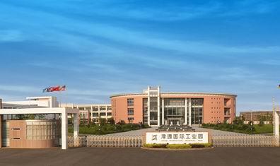津通国际工业园