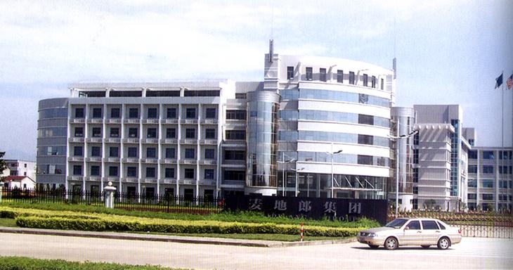嵊州经济开发区