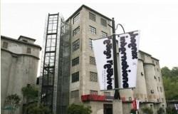 杭州之江国家旅游度假区