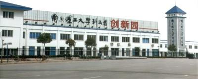 南京理工大学国家大学科技园