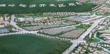 温岭经济开发区