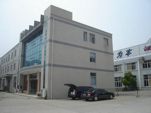 杭集工业园