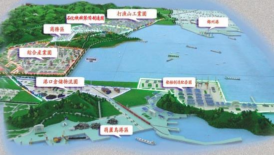 滨海经济开发区沿海工业园