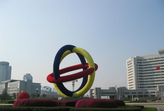 工业园,台州经济开发区