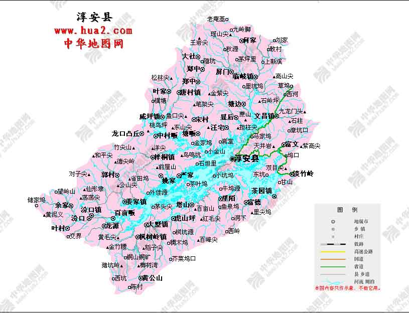 浙江淳安经济开发区