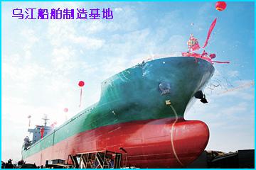 临江新区生物医药科技创业园