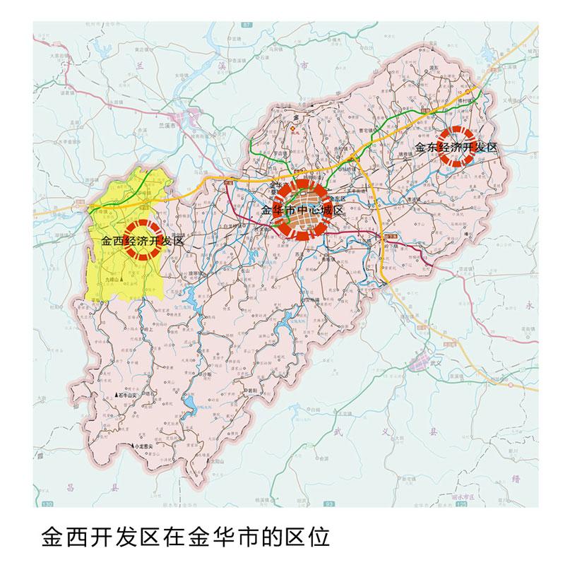 工业园,浙江金西经济开发区