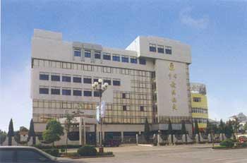 安徽当涂经济开发区