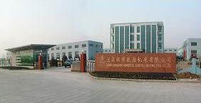 兰溪经济开发区
