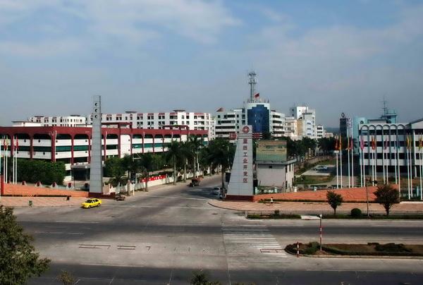 漳州蓝田经济开发区