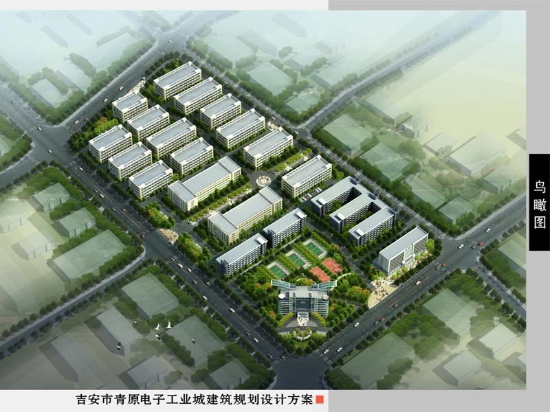 吉安河东经济开发区