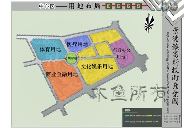 景德镇高新技术产业园区