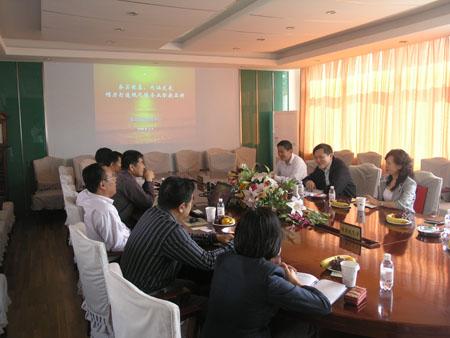 青岛高新技术产业开发区