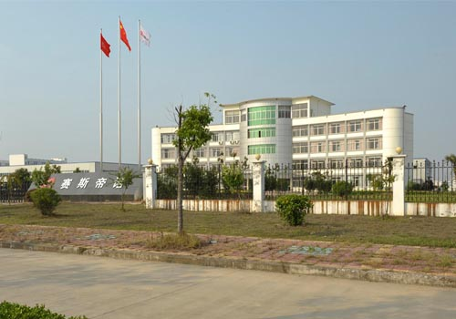 怀宁经济开发区