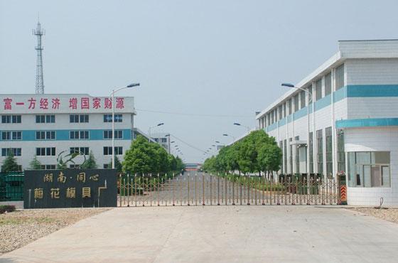 长沙经济技术开发区江背工业园