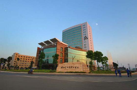 工业园,湖南宁乡经济开发区