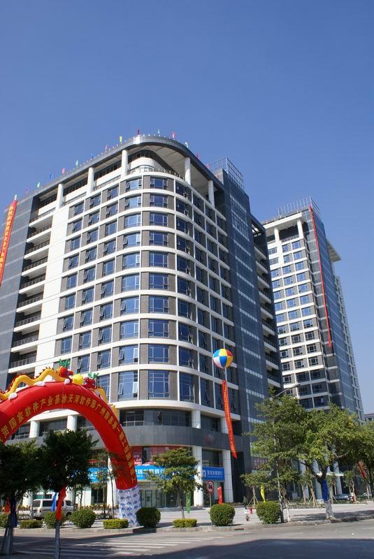 广州天河软件园