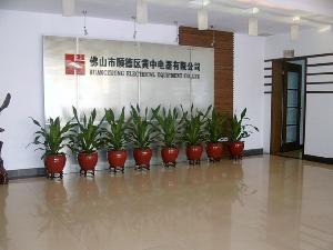 大良凤翔工业园