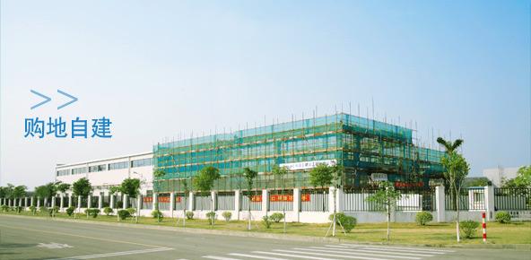 顺德科技工业园C区