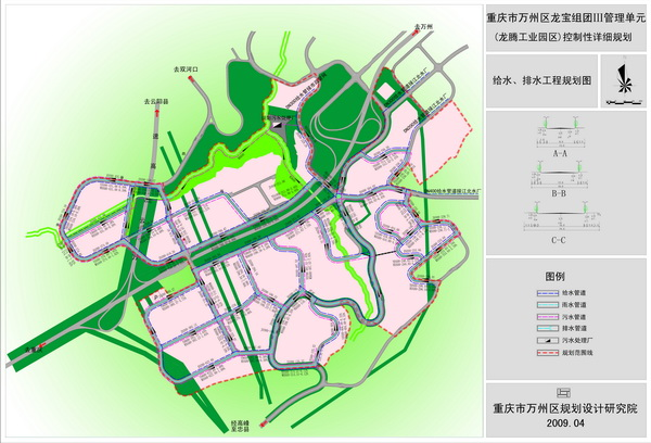 渝东经济技术开发区