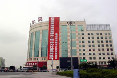 温州经济开发区