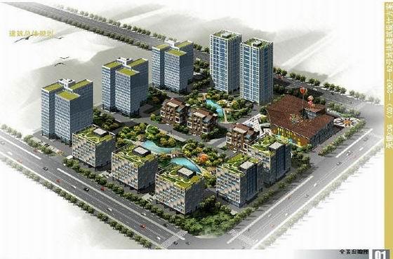 无锡新加坡工业园