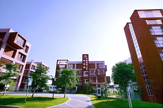 东莞市留学人员创业园