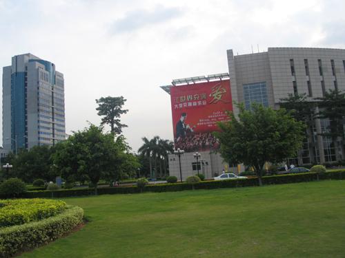 深圳市大工业区