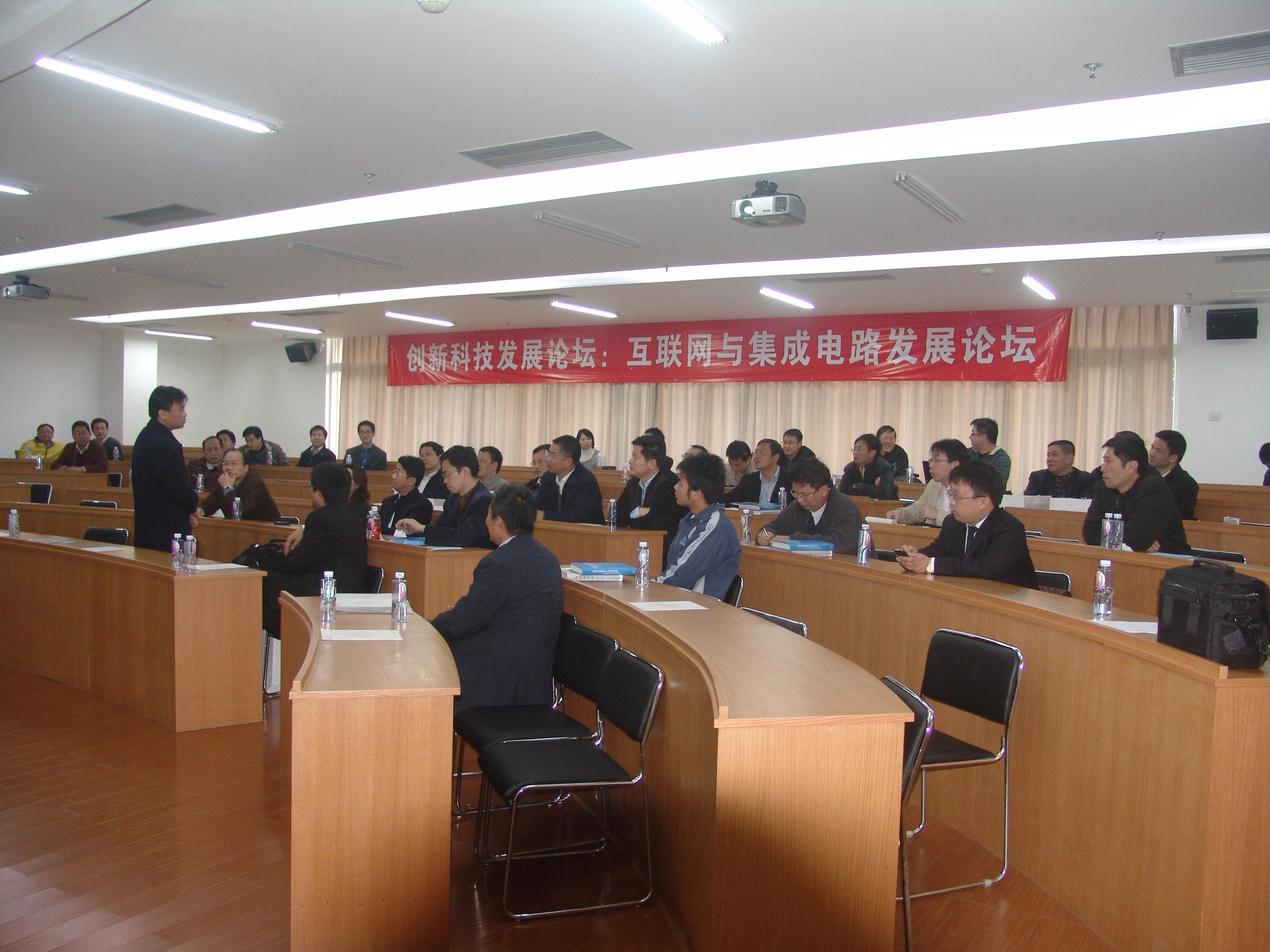 深圳市互联网产业园