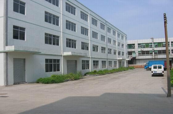 深圳荣佳工业园