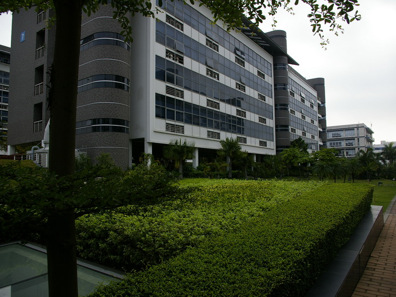 深圳威新软件科技园