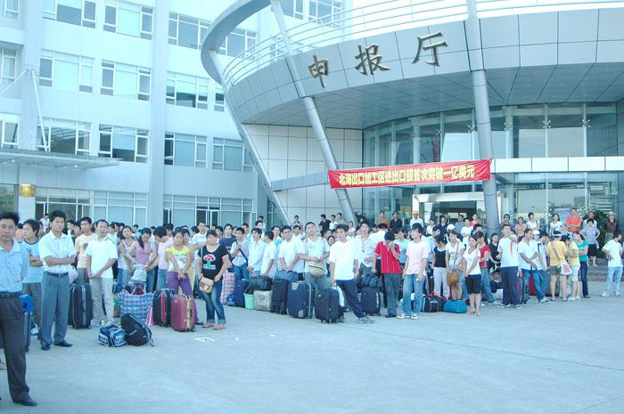 广东惠州惠阳经济开发区