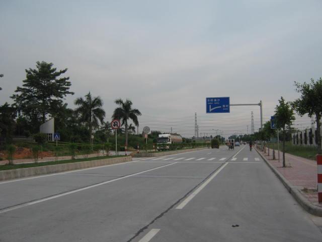 番禺南村工业园