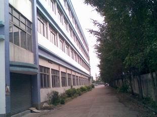 广州市番禺区东涌工业园