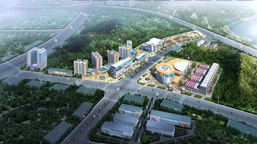 广州星力动漫游戏产业园