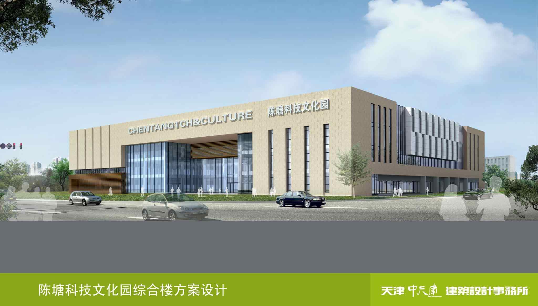 陈塘科技商务区