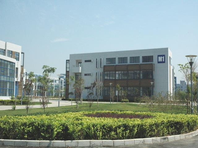 海泰绿色产业基地