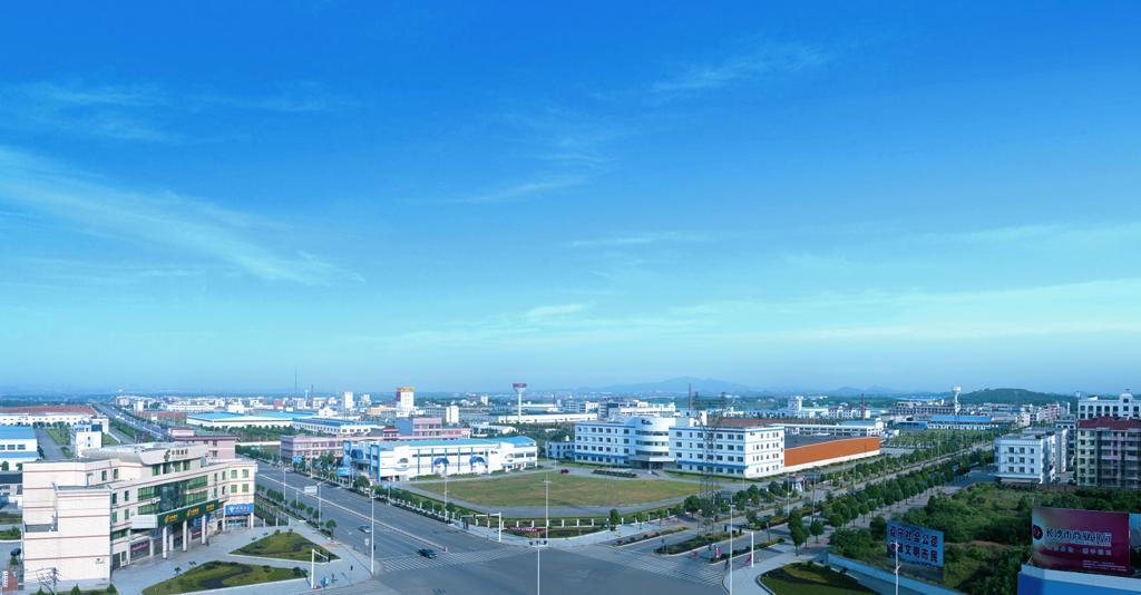 湖南望城经济开发区