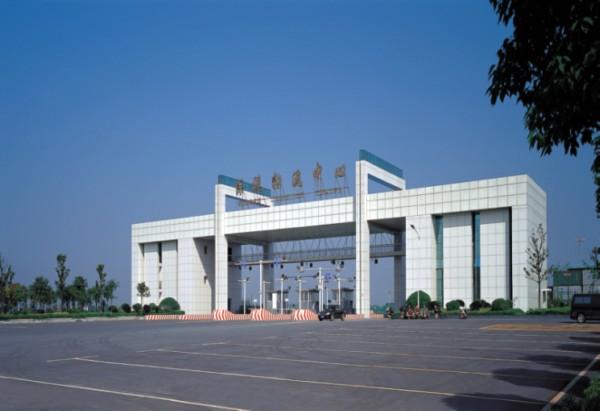 长沙天心工业园区