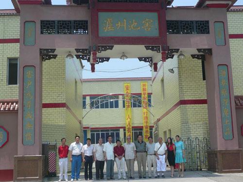 泸州自强工业园