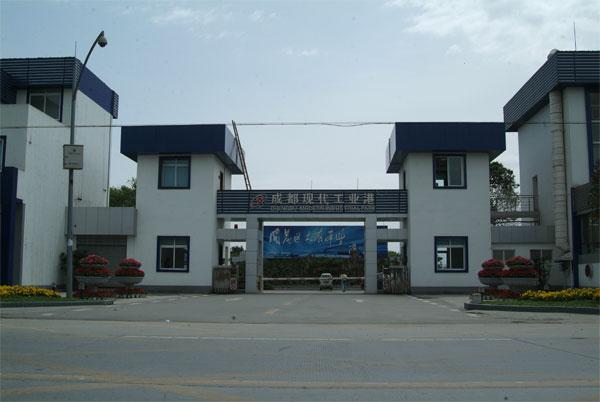 安德中国川菜产业化园区