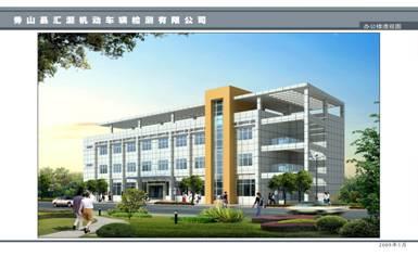 重庆秀山工业园区