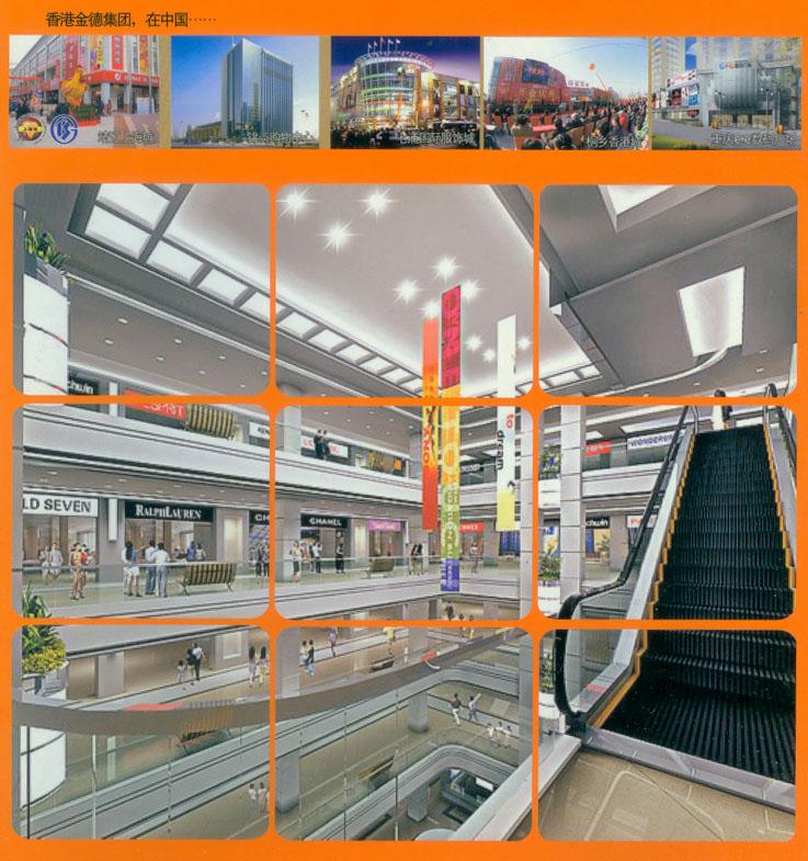无锡惠山经济开发区