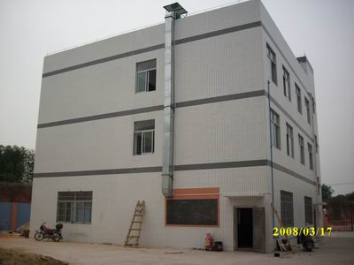 佛山三水大塘工业园