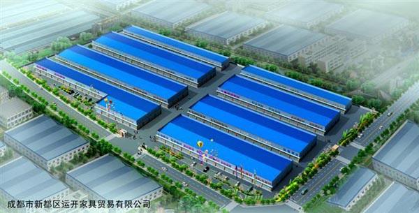 工业园,成都家居产业园
