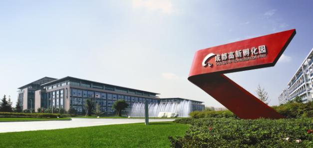 四川省成都市成都高新技术开发区