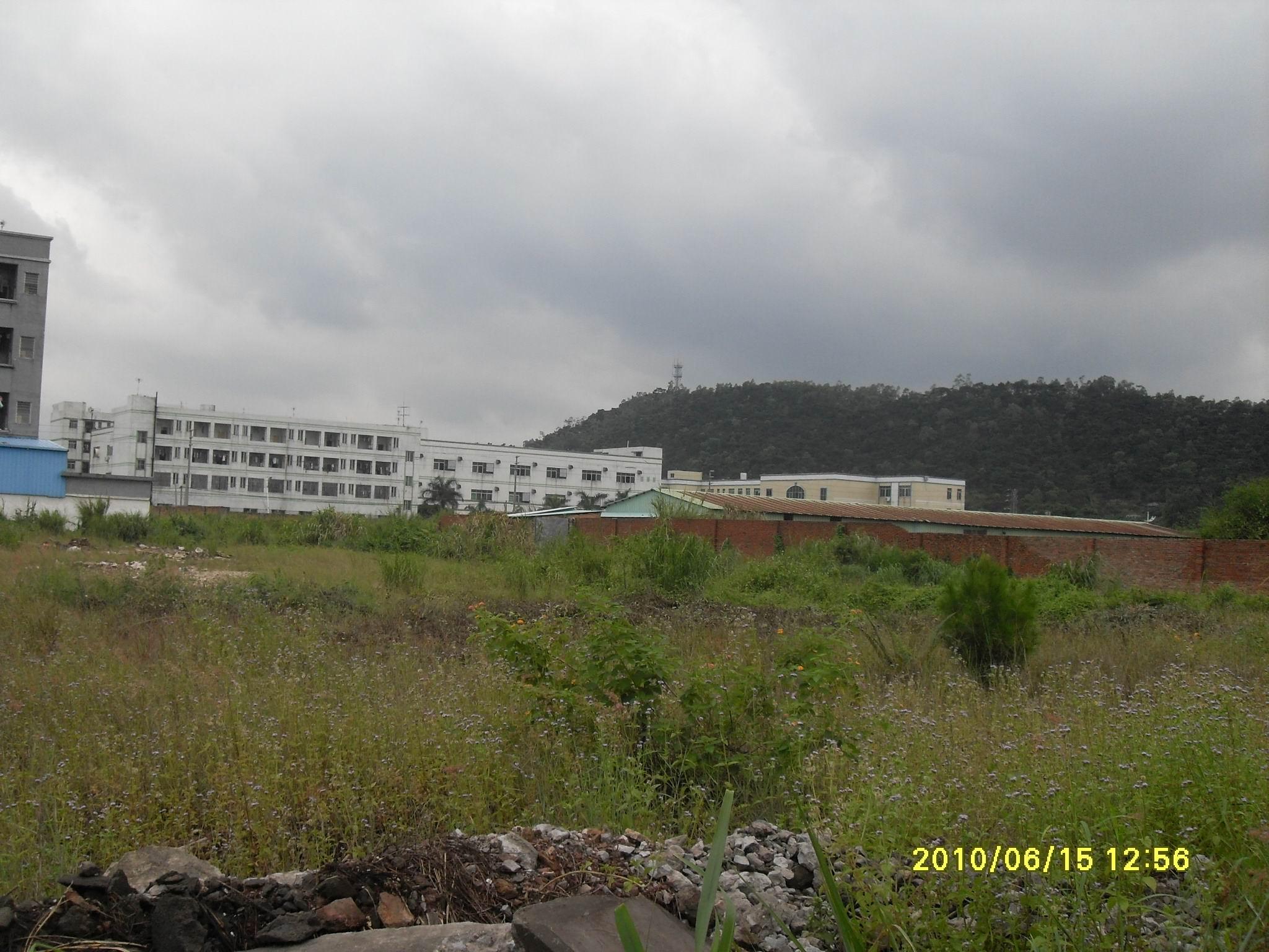 华南工业园